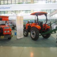 """AGROTECHMASH EXPO 2012"""
